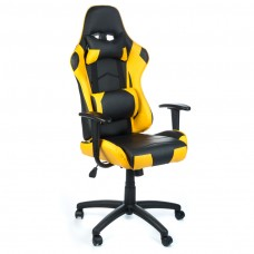 Fotel biurowy RACER BX-3700 Żółty